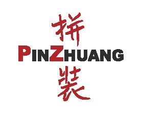 Pin Zhuang
