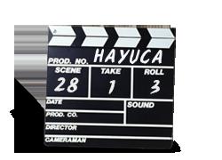 Anuncio para cines de Hayuca